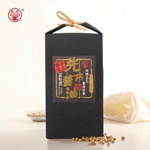 浓精油礼盒装(210ml×4)