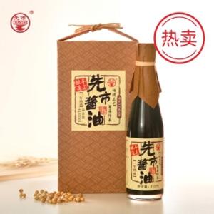 北京三年熟成酱油礼盒装(310mlx4)