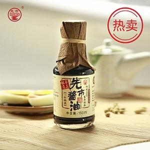 北京三年熟成酱油单瓶150ml